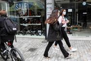 Το στοίχημα του λιανεμπορίου θα κρίνει το άνοιγμα σχολείων και νομών
