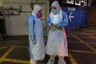 Κορωνοϊός - Χιλή: 70 νέα θύματα