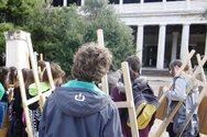 Ένωση Εκπαιδευτικών Εικαστικών Μαθημάτων: