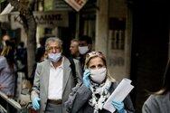 Ο ΠΟΥ για τις υφασμάτινες μάσκες και αν είναι το ίδιο αποτελεσματικές στη μετάλλαξη του κορωνοϊού