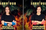 Survivor: Η Βαλέρια Χοψονίδου και η Μαριάνθη Κάσδαγλη μπήκαν στις δύο ομάδες (video)