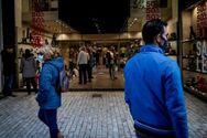 ΕΒΕΠ: Ικανοποιητικές οι πωλήσεις για 5 στα 10 καταστήματα της Αττικής