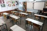Κορωνοϊός - Ποια σχολικά τμήματα μένουν κλειστά στη Δυτική Ελλάδα