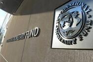 ΔΝΤ: Προβλέπει ρυθμό ανάπτυξης 5,5% για την παγκόσμια οικονομία
