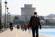 Κορωνοϊός: Πρωταθλητές στη χρήση μάσκας οι Θεσσαλονικείς