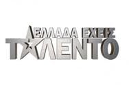 Ελλάδα έχεις ταλέντο - Έρχεται στον ΑΝΤ1 το φθινόπωρο
