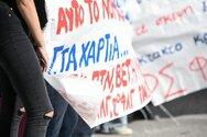 Πάτρα: Συγκεντρώσεις και συλλαλητήρια για το εκπαιδευτικό νομοσχέδιο