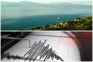 Πανεπιστήμιο Πατρών - Το Εργαστήριο Σεισμολογίας παρακολουθεί την σεισμικά πιο ενεργή περιοχή της Ευρώπης