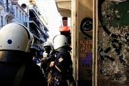 Πάτρα: Συγκέντρωση συμπαράστασης στον Δημήτρη Κουφοντίνα