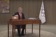Ο Πρόεδρος της ΔΟΕ προσκαλεί τιμητικά πρώτα την Ελλάδα στους Χειμερινούς Ολυμπιακούς Πεκίνο 2022