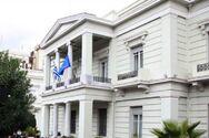 ΥΠΕΞ: Άμεση επαναλειτουργία της ελληνικής πρεσβείας στη Λιβύη