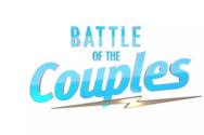 Battle of the Couples - Αυτά είναι τα «όπλα» των ζευγαριών