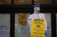 Γερμανία - Κορωνοϊός: Πάνω από 800 θάνατοι εξαιτίας της Covid-19 σε 24 ώρες