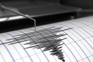 Σεισμός 5 Ρίχτερ