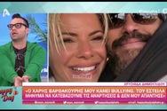 Happy Day: Έντονη αντιπαράθεση Φραγκολιά - Παπανώτα για Βαρθακούρη - Δημουλίδου (video)