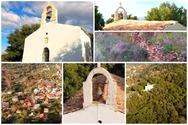 Μια βόλτα στο Άνω Καστρίτσι, στον λόφο του Αγίου Ανδρέα και τη Νερομάνα (video)