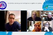 Αίγιο: Μεγάλη συμμετοχή στο διαδικτυακό σεμινάριο για τον κορωνοϊό