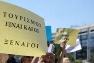 Πάτρα: Στην ανεργία οι ξεναγοί -  Διαμαρτυρία στην πλατεία Γεωργίου