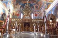 Κορωνοϊός: Νέο κρούσμα σε ιερέα κεντρικού ναού - Ανησυχία στους πιστούς