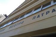Εργατικό Κέντρο Πάτρας: Στο γραφείο του Χ. Μπονάνου η αυριανή διαμαρτυρία του Εργατικού Κέντρου Πάτρας