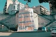 Πάτρα: Φοιτητικοί σύλλογοι οργανώνουν νέα συγκέντρωση στην πλατεία Γεωργίου