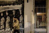Παγώνη - Κορωνοϊός: Lockdown μέχρι τις 15 Μαρτίου - Έτσι θα κάνουμε Τσικνοπέμπτη