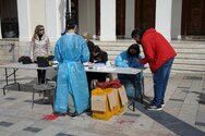 Covid 19: Σε ποιες περιοχές καταγράφηκαν κρούσματα στη Δυτική Ελλάδα