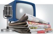 Πάτρα: Με κορωνοϊό τέσσερις εργαζόμενοι σε μέσο ενημέρωσης