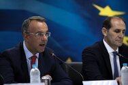 Τέλη Κυκλοφορίας: Παράταση μέχρι τη Δευτέρα δίνει του υπουργείο Οικονομικών