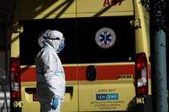 Σταματούν οι διακομιδές ασθενών Covid-19 από όμορους νομούς προς τα νοσοκομεία της Αττικής