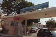 Νοσοκομείο Αμαλιάδας: Θετικοί στον Covid-19 δύο χειρουργηθέντες ασθενείς