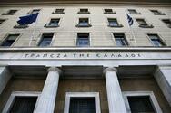 Τράπεζα της Ελλάδος: Στα 34,5 δισ. ευρώ τα ρευστά διαθέσιμα του Δημοσίου