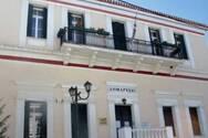 Δήμος Αιγιάλειας: Ψήφισμα κατά της μεταφοράς του Τμήματος Φυσικοθεραπείας στην Πάτρα