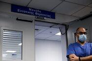 Γκάγκα - Κορωνοϊός: Ολόκληρες οικογένειες νοσούν και νοσηλεύονται