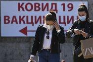 Κορωνοϊός - Βόρεια Μακεδονία: Εγκρίθηκε η χρήση του ρωσικού εμβολίου Sputnik V