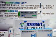 Ολυμπιακοί Αγώνες Τόκιο: Η Κίνα είναι διατεθειμένη να βοηθήσει την Ιαπωνία στον εμβολιασμό των αθλητών