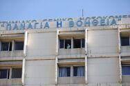 Κορωνοϊός: Η κατάσταση στα δύο νοσοκομεία της Πάτρας - 10 εξιτήρια και ένας θάνατος