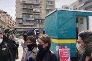 Πάτρα: Ένταση με γυναίκες του αντιξουσιαστικού χώρου και την Χριστίνα Αλεξοπούλου