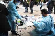 Πάτρα - Κορωνοϊος: Πέντε θετικά κρούσματα βρέθηκαν στα μαζικά rapid τεστ που έγιναν στο κέντρο