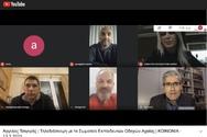 Τηλεδιάσκεψη του Άγγελου Τσιγκρή με το Σωματείο Εκπαιδευτών Οδηγών Αχαΐας (video)
