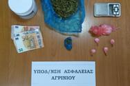 Συνελήφθη διακινητής ναρκωτικών στο Αγρίνιο