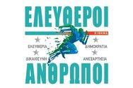 «Ανοικτή» επιστολή της Συντονιστικής Επιτροπής Αχαΐας του πολιτικού Κινήματος Ελεύθεροι Άνθρωποι