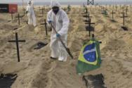 Βραζιλία - Κορωνοϊός: Αδειάζουν τάφους για να χωρέσουν οι νεκροί