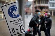 Το 20% του πληθυσμού αναμένεται να έχει εμβολιαστεί μέχρι τον Μάιο στη Γερμανία