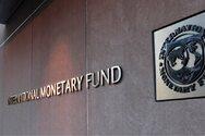 Προβλέψεις ΔΝΤ για Ελλάδα: Ρυθμός ανάπτυξης 3,8% για φέτος και 5% για το 2022