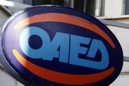 ΟΑΕΔ : Την Παρασκευή ξεκινά η παράδοση των πρώτων εργατικών κατοικιών στην Ελευσίνα