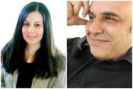 Θεόδωρος Α.Κουτρούκης & Ελένη Τριανταφυλλίδου: