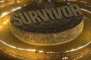 Survivor - Τι επιτρέπει και τι απαγορεύει το 28 σελίδων συμβόλαιο των παικτών (video)