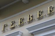 ΓΣΕΒΕΕ για τις μικρομεσαίες επιχειρήσεις: Yποχώρηση της επιδείνωσης, αλλά 4 στις 10 φοβούνται «λουκέτο»