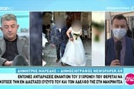 Γιώργος Καραϊβάζ: Το τελευταίο ρεπορτάζ του δημοσιογράφου (video)